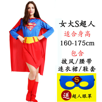 Superman Halloween adult party dress up costume