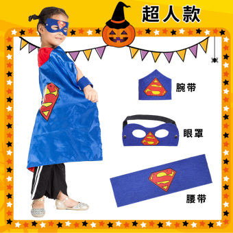 Superman Wan Sheng's day children's men and women celebrity inspired performance clothing costume