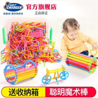 TENSOGER Magic Stick building blocks