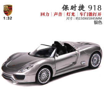 US-induced model sports car models alloy car models