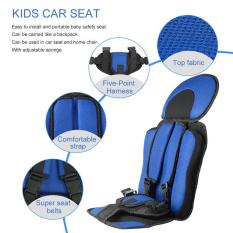 USTORE Trendy Soft Safety Kids Car Seat For Child Baby Portable Carrier Seat