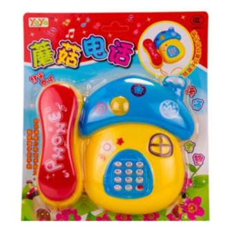 Verygood Children's Fun Music Phone Toy Gift Development Toys Price Philippines