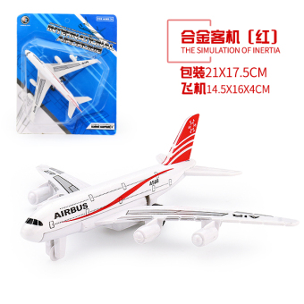 Warrior A380 children's toy airplane model aircraft alloy airplane model