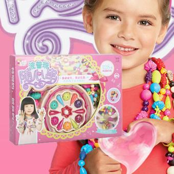 Wawawei Kid's Creative Attractive Gift Beads Jewelry Maker Set(Multicolor) Price Philippines