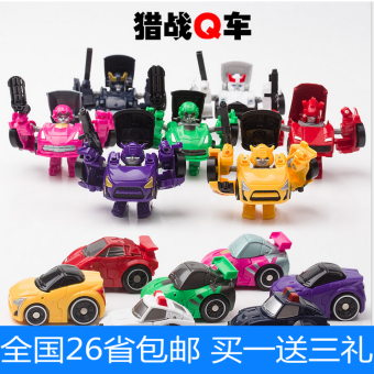 Wei jiang mini alloy with pockets deformation toys Diamond