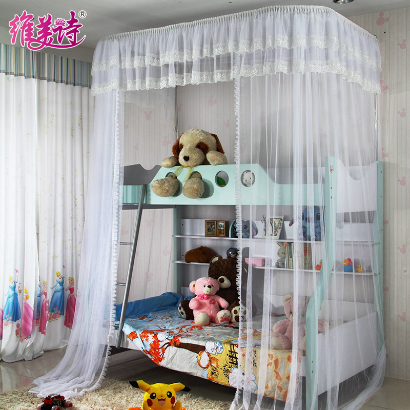 Philippines Wei Mei On The Bunk Bed One Piece Mother And Child Bed