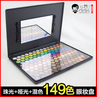 Xiuqinjia multi-color honeycomb eye makeup plate eye shadow