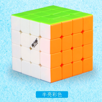 XMD cube tournament Four-Order cube