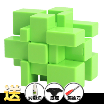 XMD mirror dumplings oblique to five cube unusual shape cube