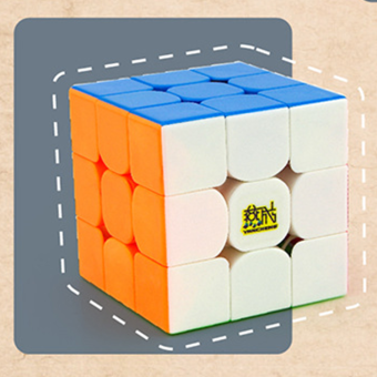 Yan3 three-order cube tournament cube