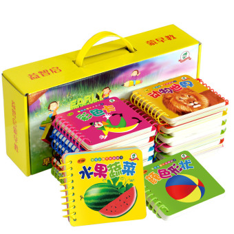 Zhuzhilin infants children reading card early childhood books