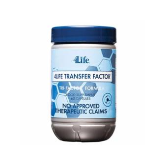 4Life Transfer Factor Tri-Factor Formula TF Pure Boost ImmuneSystem Capsules Bottle of 60 Price Philippines