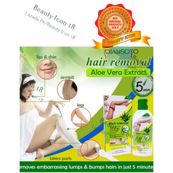 Aloe Vera Hair Removal Price Philippines