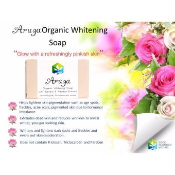 Aruga Organic Whitening Soap 100g - 3