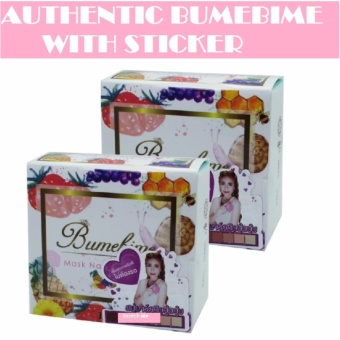 Authentic Bumebime Soap with STICKER x2