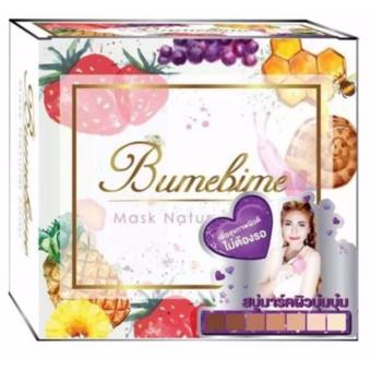 AUTHENTIC Super Effective Bumebime Thailand Soap (with Sticker)
