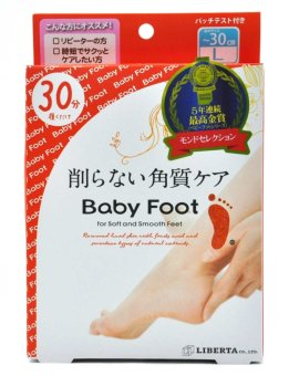 BABY FOOT Deep Exfoliation For Foot Peel ~ LARGE 30cm Price Philippines