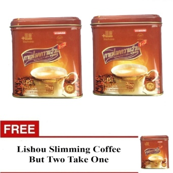 Baian Lishou Slimming Coffee Buy Two Get One Free