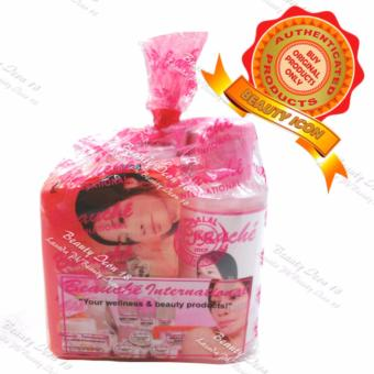 Beauche Beauty Pack