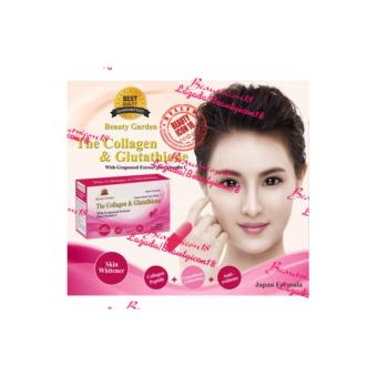 Beauty Garden The Collagen & Glutathione (Japan Formula) Whitening Capsule 60s