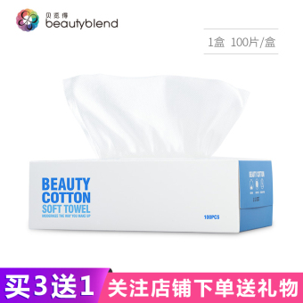 Beautyblend non-woven cloth soft cotton baby beauty towel face towel