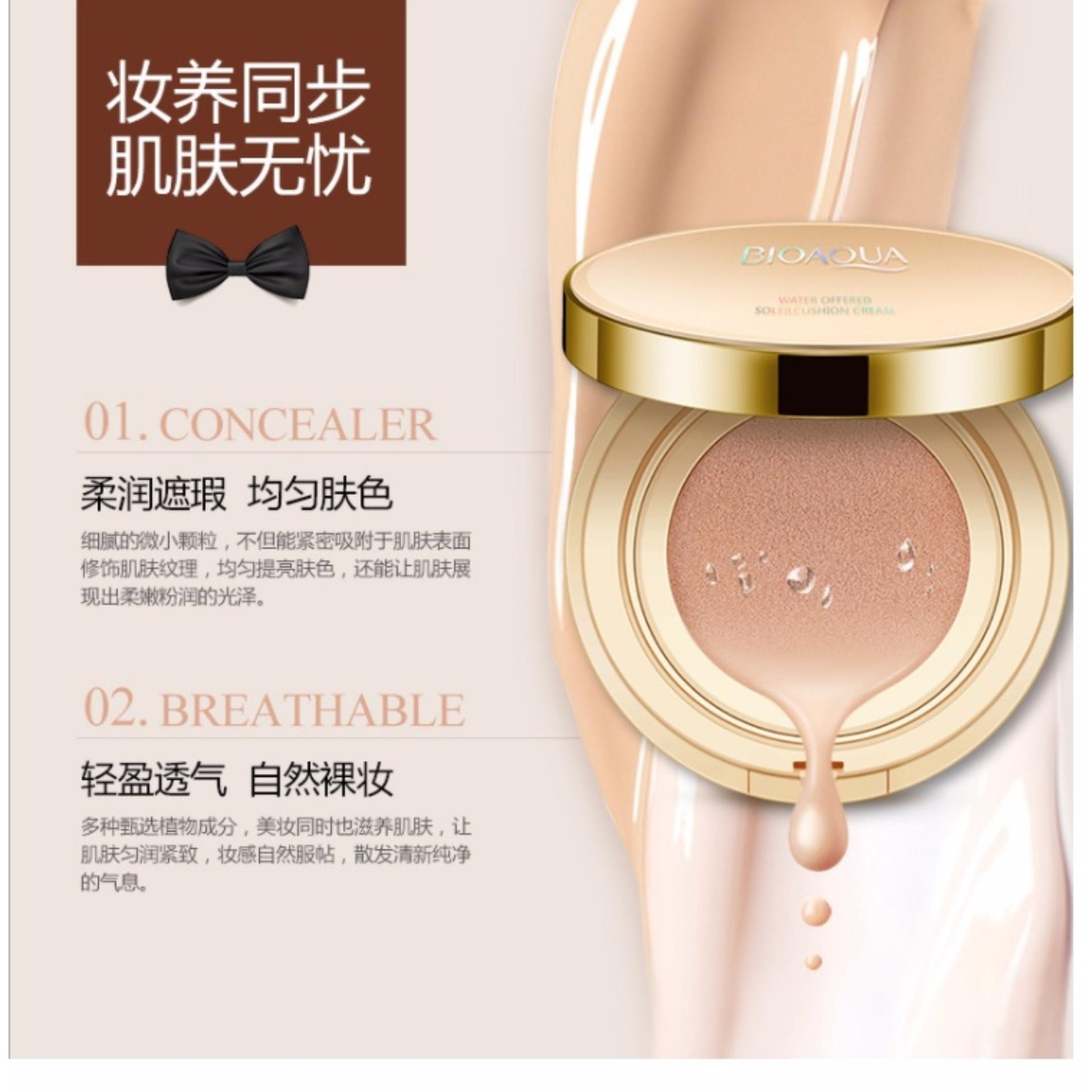 Philippines Bioaqua Bqy4228 02 Hydraulically Clear And Flawless Bb Smoot Muscle Blush On Cream 15g Ivory