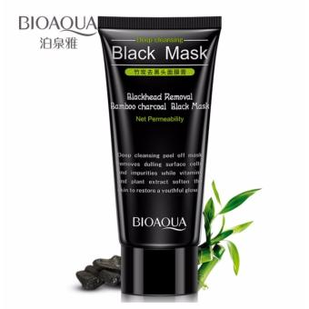 Bioaqua BQY5662 Bamboo Charcoal Facial Mask Price Philippines