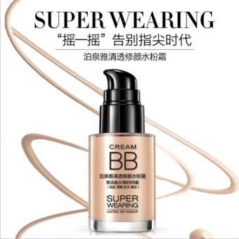 Bioaqua BQY9778 Super Wearing BB Cream (Ivory White Color) - 5