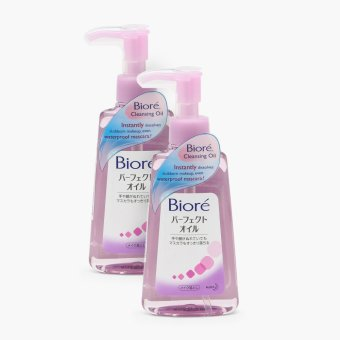 Biore Cleansing Oil 150 mL (Set of 2) Price Philippines