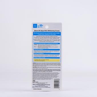 Biore UV Whitening Ess Cream SPF 50 33g - 2
