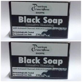 BLACK SOAP INTENSIVE BLEACHING SET OF 2