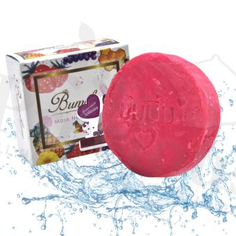 Bumebime Mask Natural Whitening Thailand Best Soap - Magical Soap100g (Pink) Price Philippines