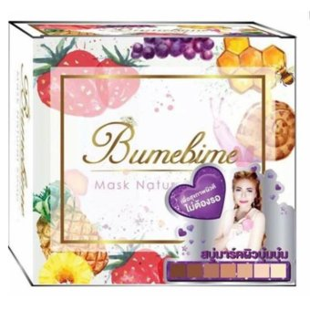 Bumebime Mask Whitening Soap 100g with FREE Pilaten Black HeadRemover Pore Strip Price Philippines
