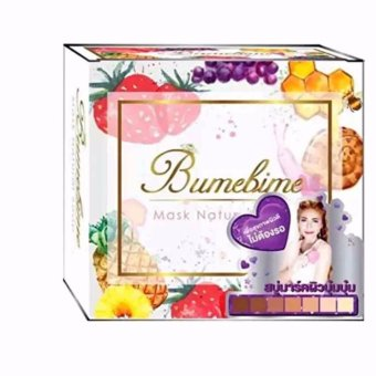 Bumebime Natural Mask Soap Price Philippines