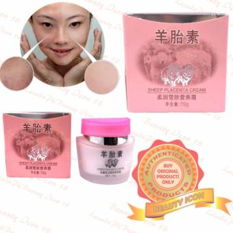CaiMei Sheep Placenta Moisturizing and Whitening Cream Pink 70 g Price Philippines