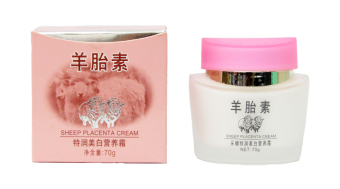 Caimei Sheep Placenta Whitening and Anti-aging Cream 70g (Pink)