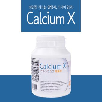 Calcium X Japan Height Enhancer Bottle of 180 Tablets