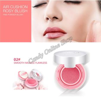 Candy Online Smooth Muscle Flawless Air Cushion Blush #2