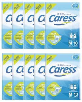 Caress Basic Adult Diaper Medium 10's pack of 10