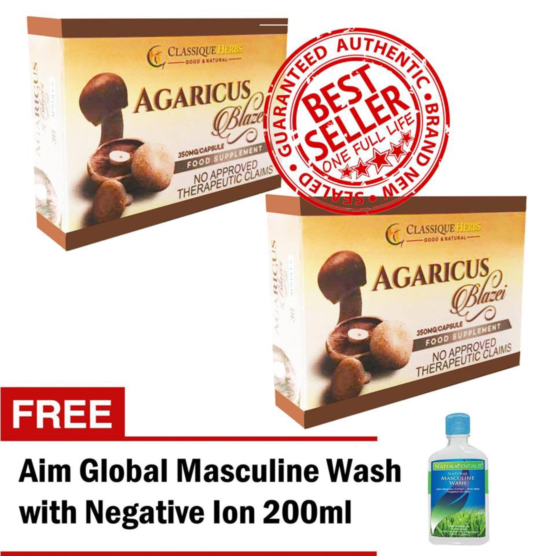 Classique Herbs Agaricus Blazeii Murill 30 Capsules/Box Sets of 2
