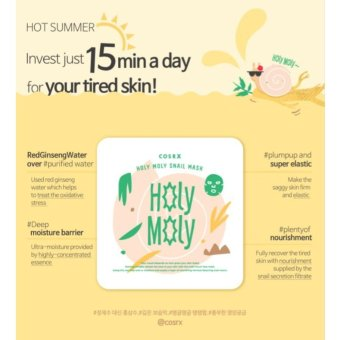 COSRX Holy Moly Snail Mask 21ml (Set of 4 + 1) - 4