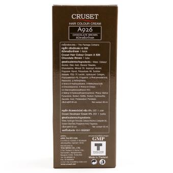 Cruset Hair Color 120ml (Chocolate Brown) - 2