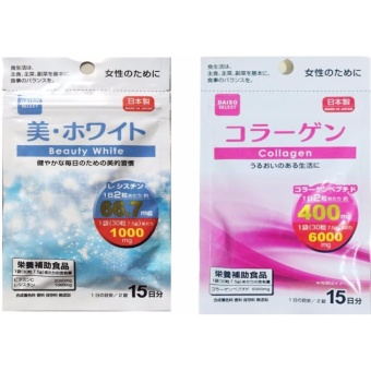 Daiso Collagen (30 Tablets) and Daiso Beauty White (30 Tablets)with FREE 1 Sachet of GLUTA LIPO Whitening and Slimming Juice