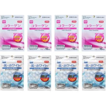 Daiso COLLAGEN (30 tablets) + BEAUTY WHITE (30 tablets) Bundle of 4