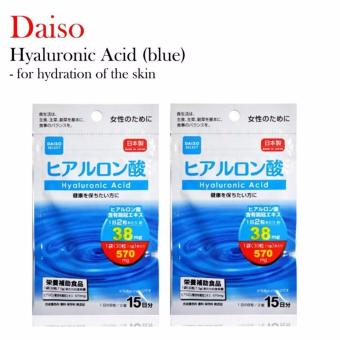 Daiso Hyaluronic Acid (30 tablets) BUNDLE OF 2