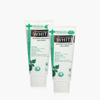Dentiste Plus White Intensive Whitening Treatment (Set of 2)