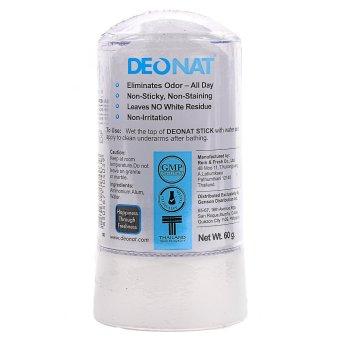 DEONAT Mineral Deodorant Stick 60g (Natural) - 2
