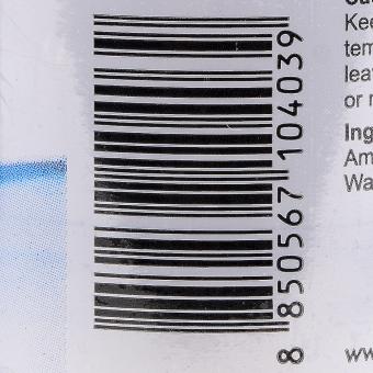 DEONAT Mineral Deodorant Stick 60g (Natural) - 3