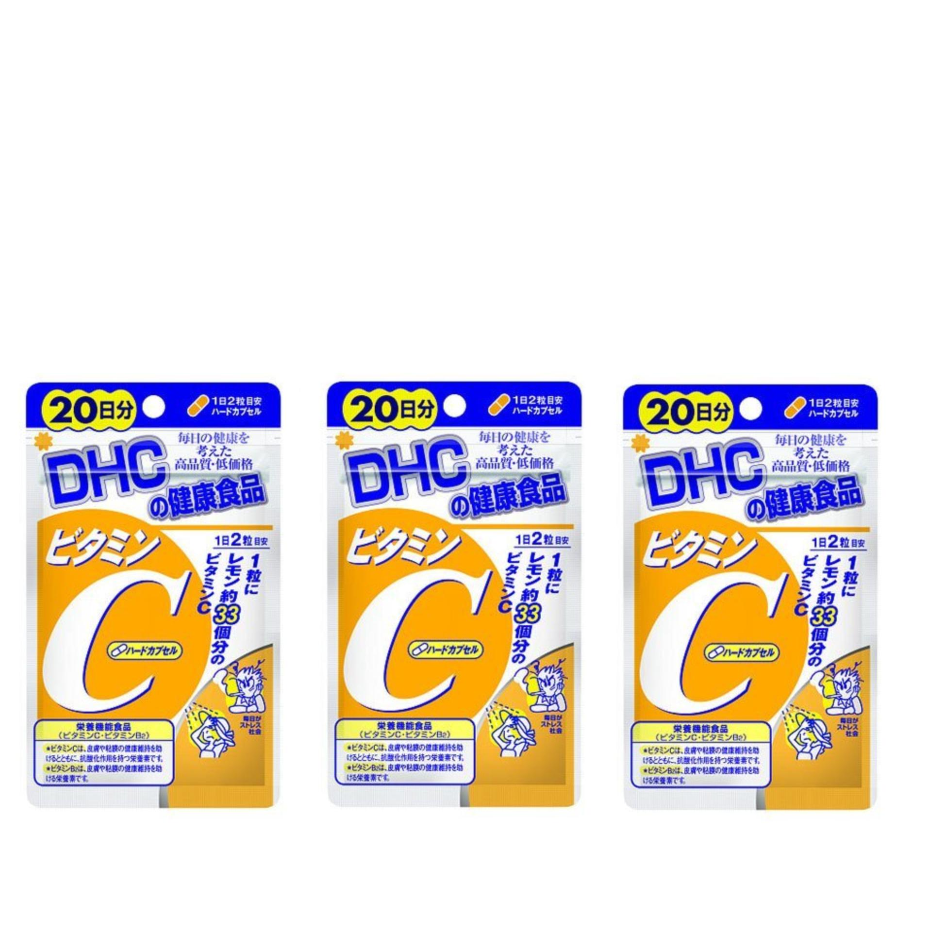 DHC VITAMIN C 20 days pack set of 3