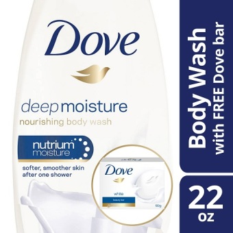 Dove Body Wash Deep Moisture 22oz with Free Dove Bar White 4oz Price Philippines